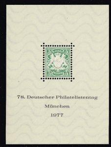 GERMANY STAMP BAVARIA BAYERN 5p 1977 reprint S/S MNH