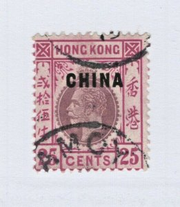 Great Britain Offices IN China #24 w/ Amoy Cancel Used CV. $80 (JH 1/9) GP