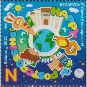 Belarus 2021 Good luck with postcrossing!  (MNH)  - Picture