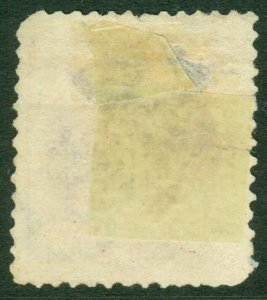 EDW1949SELL : ICELAND 1873 Scott #2 Used. Repaired. Appears Fine. Catalog $1,250