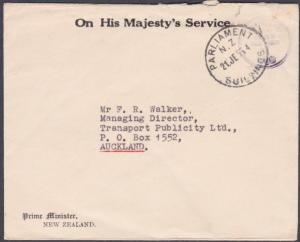 NEW ZEALAND 1953 OHMS 'Prime Minister' envelope : Parliament Buildings cds...845