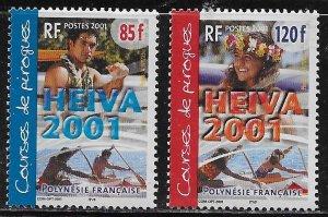 French Polynesia Scott #'s 805 - 806 MNH