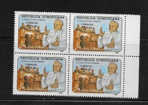 DOMINICAN REPUBLIC STAMPS MNH #AGOP11
