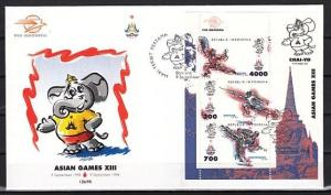 Indonesia, Scott cat. 1789a. Asian Games s/sheet. Martial Arts. First day cover.