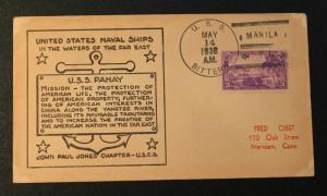 US Stamp Sc 802 on USS BITTERN Naval Cover in Manila 1938 with USS PANAY Cachet