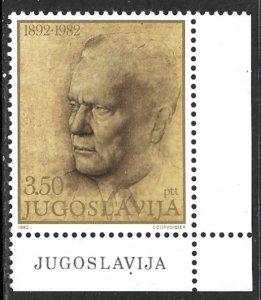 YUGOSLAVIA 1982 Marshal Tito Birth Anniversary Issue Sc 1570 MNH