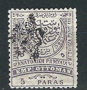 Eastern Rumelia 30 5 pa Lilac & Pale Lilac MLH F/VF 1885 SCV $40.00