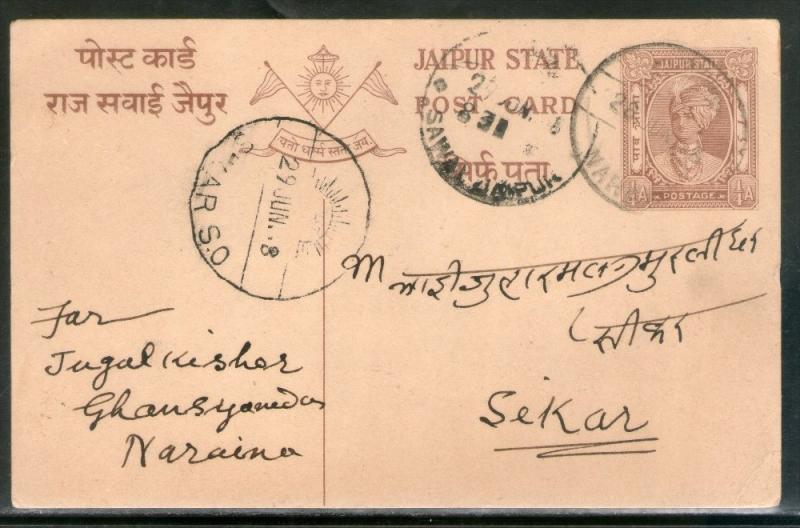 India Jaipur State ¼An King Man Singh Postal Stationary Post Card Used # 163...