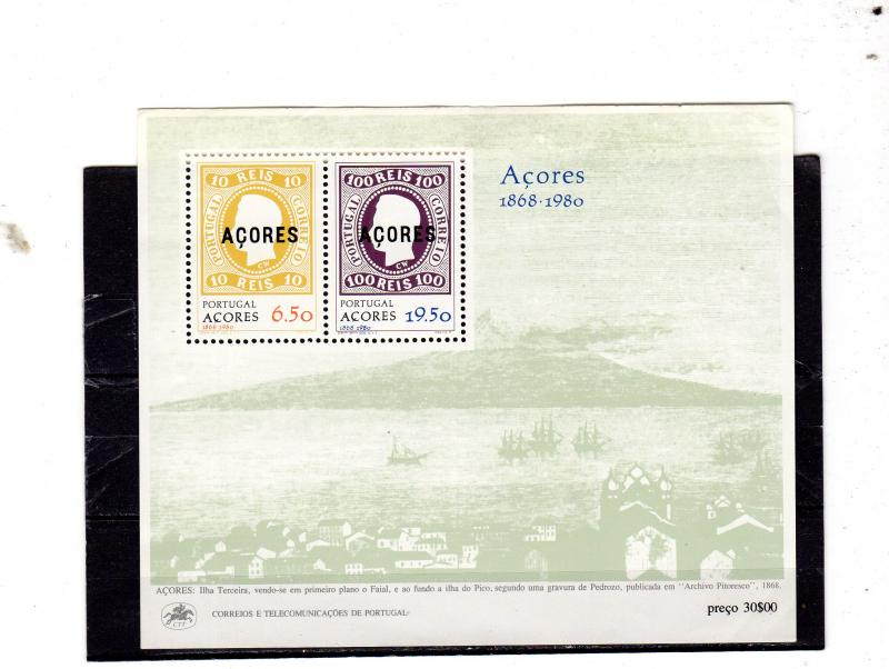 Portugal 1980 Souvenir Sheet Opt'd  MNH
