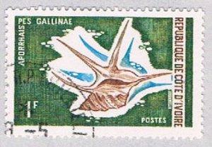 Ivory Coast 301 Used Marine Life 1971 (BP37428)