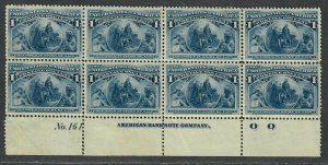 $US Sc#230 M/LH/XF Plate Block, some reinforced perf seps, Cv. $700
