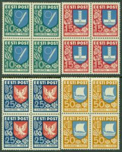ESTONIA : 1940. Scott #B46-49. Blocks of 4. Very Fine Mint Never Hinged Cat $120