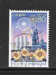 Japan #Z508 Used Single.