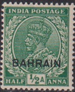 1933 Bahrain KGV King George V ½ Anna issue MLH Sc# 2 CV $12.00