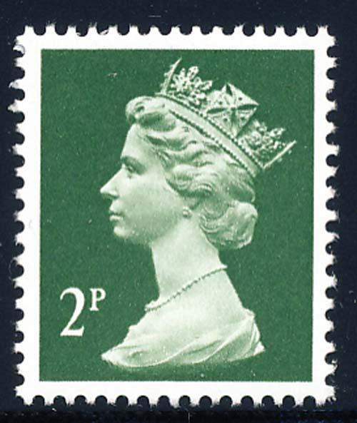 Great Britain 1988 Sc MH27 Queen Elizabeth Machin Stamp MNH
