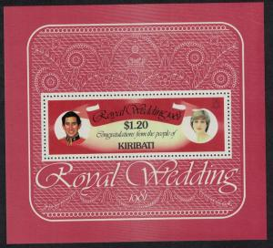 Kiribati Charles and Diana Royal Wedding MS SG#MS155 SC#379 MI#Block 8