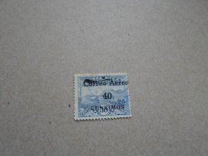 COSTA RICA AIRMAIL STAMP USED HINGED SC# C-5