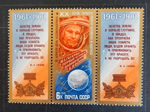 Space, Gagarin, Block, 6 kop, 1961-1981 (1896-T)