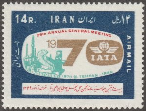 Persian stamp, Scott# C69, MNH, VF, single stamp, #C-69