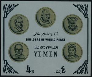 Yemen MIBK 29B MNH Builders of World Peace, Kennedy, Churchill, Nehru