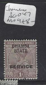 INDIA  CHAMBA  (P3108B)   KGV 1A SERVICE SG 047   MOG