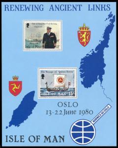 Isle of Man 176a,MNH, Visit of King Olav of Norway souvenir sheet