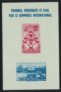 Haiti Brussels Universal Exhibition MS SG#MS568