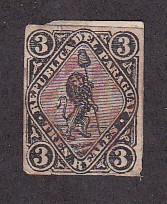 Paraguay 3,Thin, F-VF, Used