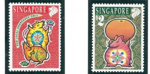 Singapore 741-42 MNH 1996 Year of the Rat (ap6896)