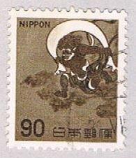 Japan Ogre 90 (AP118631)