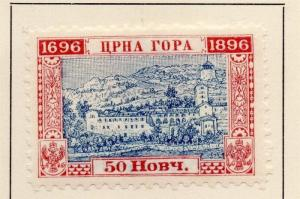 Montenegro 1897 Early Issue Fine Mint Hinged 50h. 146786