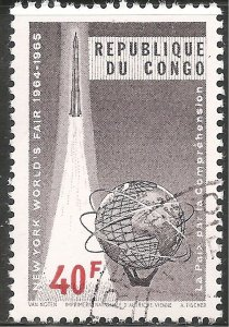 Congo Stamp - Scott #527/A110 40fr Gray & Orange World's Fair Canc/LH 1965