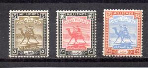 Sudan 83-85 MH