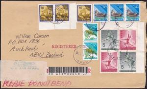 JAPAN 2002 Registered airmail cover to New Zealand - great franking........69273