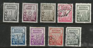 Indonesia Scott 368-76 used 1951 stamps CV 3.75, few faulty