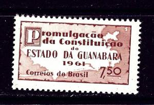 Brazil 917 MNH 1961 issue