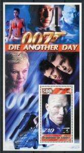 Guinea 2003 MNH James Bond 007 Die Another Day 1v S/S II Movies Stamps