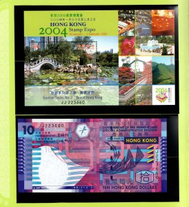 Prestige Collection of Hong Kong 2004 Stamp Sheetlets & Banknotes Numbered MNH