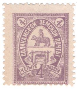 (I.B-CK) Russia Zemstvo Postal : Solikamsk 4kp