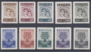 Bolivia Sc 418/C216 MNH. 1960 World Refugee Year, cplt set, VF