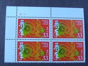 U.S.# 3272-MINT/NEVER HINGED--UL PLATE # BLOCK OF 4-CHINESE LUNAR NEW YEAR--1999