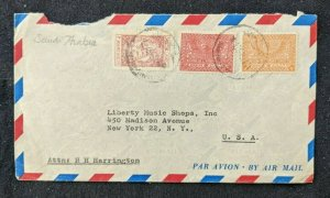 Vintage Saudi Arabia Airmail Cover to New York City USA