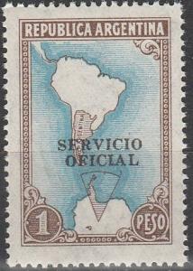 Argentina #O52 MNH F-VF (SU4980)