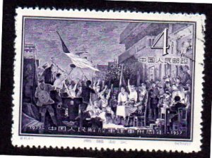 PRC 313 USED SCV $3.30 BIN $1.40 EVENT