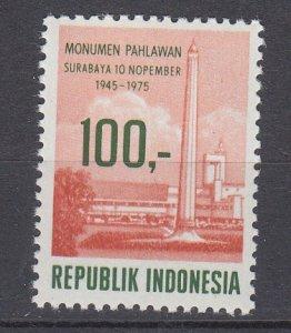 J29355, 1975 indonesia set of 1 mnh #958 mounment