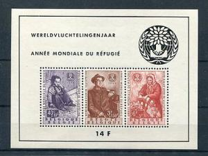 Belgium 1960 Refugee sheet  VF NH