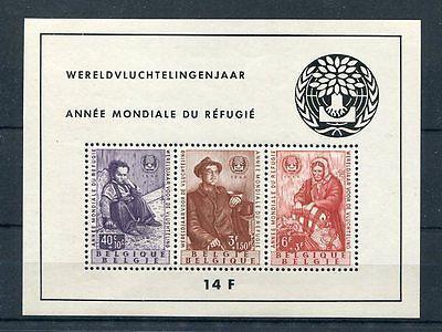 Belgium 1960 Refugee sheet  VF NH