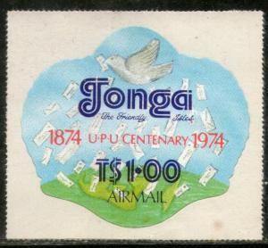 Tonga 1974 $1 UPU Centenary Pigeon Odd Shaped Die Cut Sc C158 MNH # 475