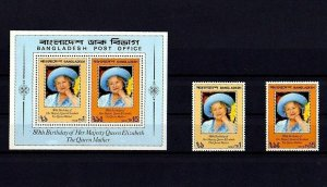 BANGLADESH - 1981 - QUEEN MOTHER - 80th BIRTHDAY - 2 X MINT - MNH SET + S/SHEET!