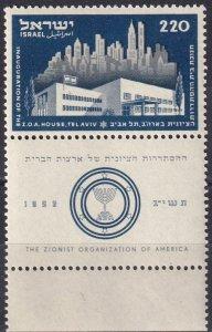 Israel #65 MNH With Tab CV $10.00 (Z3934)